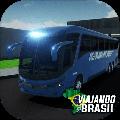 巴西公路模拟驾驶