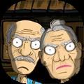 爷爷奶奶的可怕屋子逃生